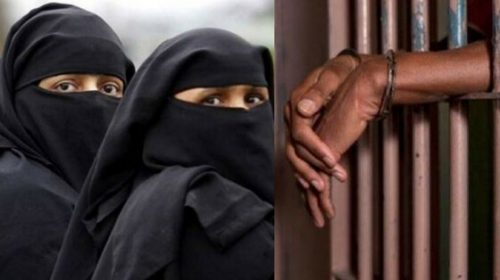 Instant triple talaq illegal, 3 years jail term for husband: Govt's draft law