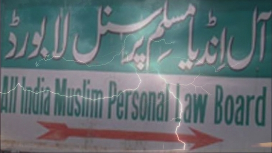 New parallel Muslim Personal Law Board representing Sufism announced