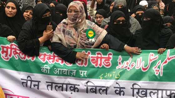 Thousands of Muslim women protest against Triple Talaq Bill in Pune